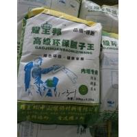 耀王邦腻子粉 中山内墙腻子粉生产 腻子粉供应商