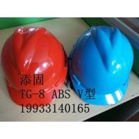 安全帽生产批发ABS塑料PP塑料V型盔式偏关县宁武县静乐