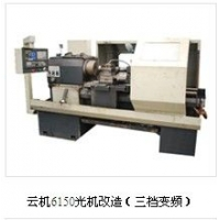 数控车床改装-改造数控钻床-青州国华