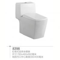 坐便器-特彩卫浴