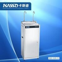 廠家直銷 東莞飲水機/不銹鋼節能飲水機 KSD-H20C2