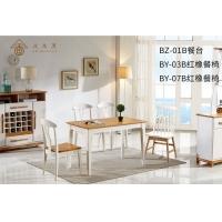 北欧风家具实木餐桌现代家具客厅家具欧式家具