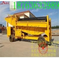 移動式沙金選礦設備、精細選金設備、沙金干選設備