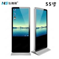 落地式网络广告机 50寸58寸60寸立式广告屏 安卓版广告屏