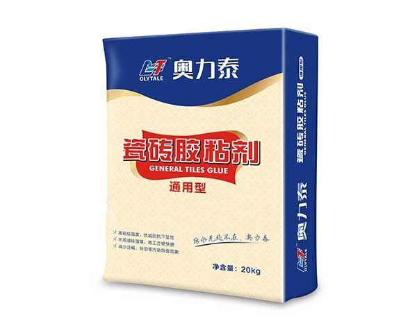 通用型瓷砖胶粘剂瓷砖胶生产厂家工程瓷砖胶厂家直销