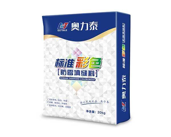 标准彩色防霉填缝料工程填缝料生产厂家工厂直销
