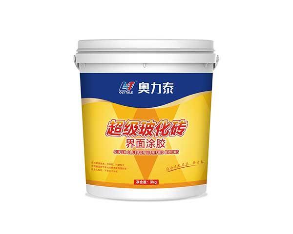 超级玻化砖界面涂胶(界面剂)瓷砖界面剂生产厂家