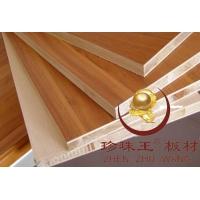 珍珠王免漆生态板SHBC- BW001