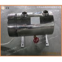 供应热泵电加热器