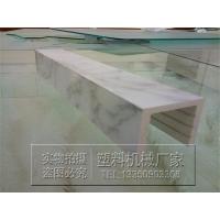 PVC石塑浴室挡水条批发