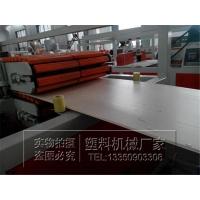 PVC木塑護墻板生產線設備