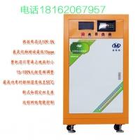 全预混冷凝节能燃气大型洗浴地暖专用供暖锅炉