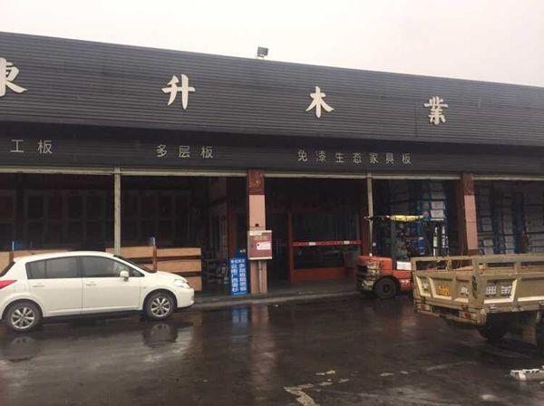 tb腾博会官网下载