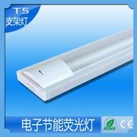 FOKD厂家直销商业照明灯CET5工程支架灯T5防尘灯