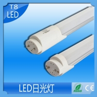 FOKD厂家直销地下车库专用LED智能感应灯 雷达感应日光灯