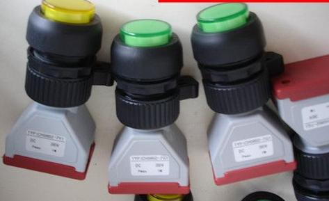 BD8060红黄绿110~380V防爆信号灯