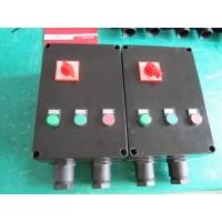 BXK8050-A4D4K2工程塑料防爆控制箱