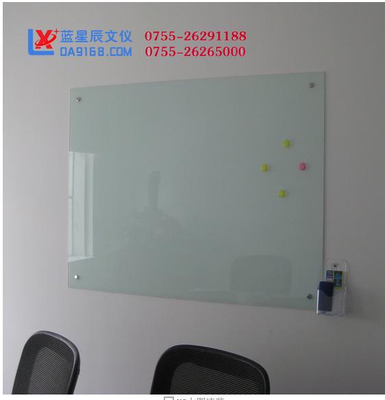 中山玻璃白板,永远如新LI东莞玻璃白板
