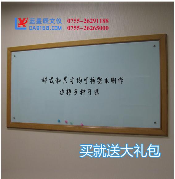 深圳办公室玻璃白板LI高档大气LI江门玻璃白板