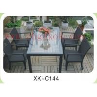 享新凯户外家具--休闲桌椅