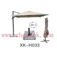 户外休闲家具-H033