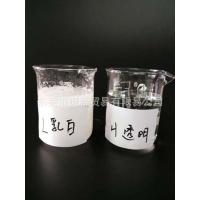 陶瓷水性泼水剂 水性防釉剂 阻水剂 拒水剂HL