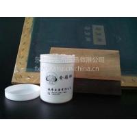 供应东莞枫希多用途陶瓷丝印泼釉膏 阻釉膏 隔釉剂
