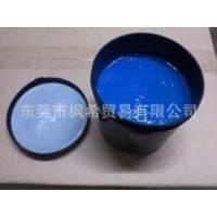 水性可撕丝网印刷隔离蓝胶 可撕膜 保护可撕胶
