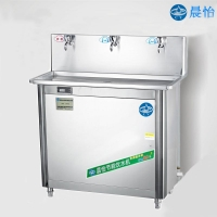 过滤冰热饮水机CY-3BJ