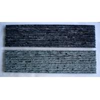 黑色流水板