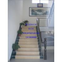 人造 天然大理石材踏步,雕刻,雕花,楼梯 踏步,窗台,过门石