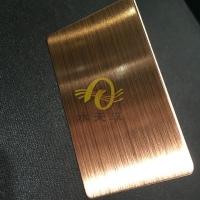长期供应张浦高品质304不锈钢拉丝彩色装饰板