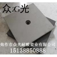 压延微晶板/微晶板/众光耐酸砖