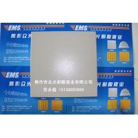 防腐耐酸砖 众光耐酸砖 优质抗氧化耐酸瓷砖