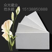 辽宁鞍山耐酸砖 耐酸砖价格 防腐全瓷耐酸砖
