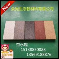 众光陶瓷透水砖江苏海绵城市透水砖厂家生产多规格生态透水砖