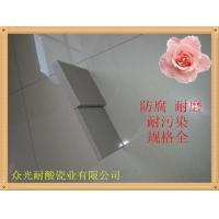 灰白色耐酸砖价格 国标耐酸砖环保耐污染