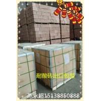 出口耐酸砖 优质防腐耐酸砖 众光耐酸瓷板备货足