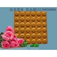 全瓷盲道砖 300x300mm圆点盲道砖供应江苏无锡火车站