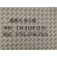 3M9158*3M9158*3M9158