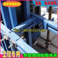 供应上海新型剪力墙支撑-灵活可调节