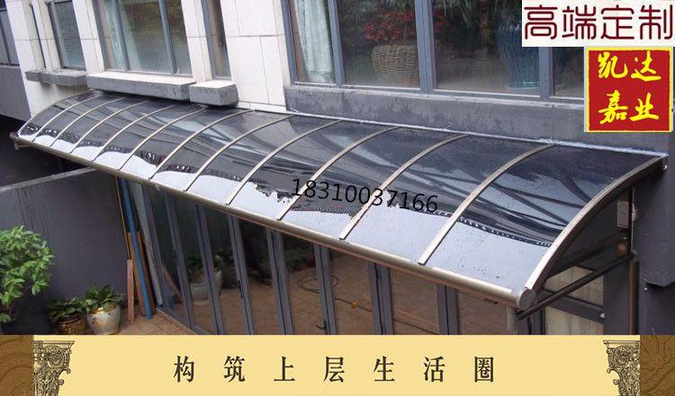 供应停车棚别墅汽车棚挡雨防晒欧式车棚户外遮雨棚遮阳棚铝合金