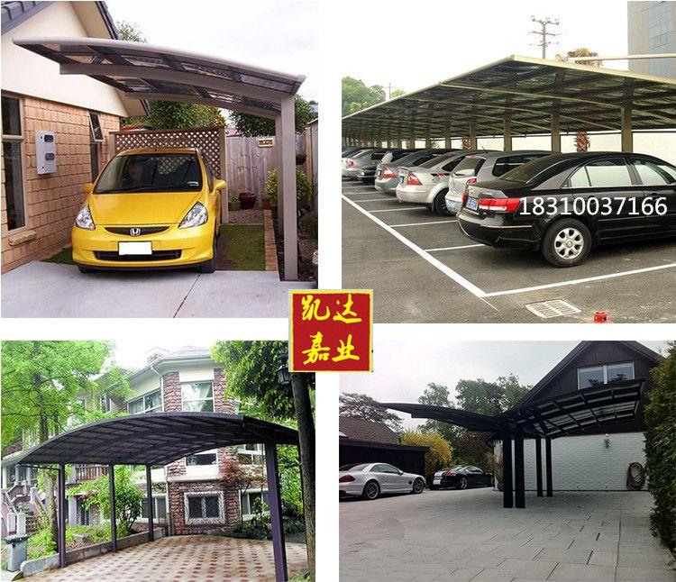 北京别墅汽车停车棚小区自行车停车棚阳台露台遮阳雨棚定制