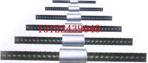 钢筋直螺纹连接套筒 钢筋连接套筒 直螺纹套筒