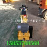 高速公路电动拉毛机 250型手推式铣刨机 工厂现货