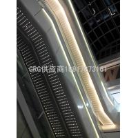 grg造型板grg板grg异形板供应