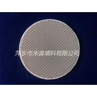 供应米奥聚能燃气灶专用圆形圆孔红外线蜂窝陶瓷燃烧板