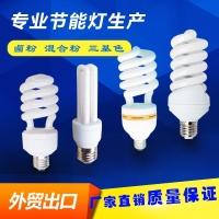 节能灯螺旋 节能灯U型 外贸节能灯 2u3U4U超亮节能灯