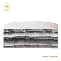 新型建筑彩钢房用铝箔气泡隔热材