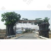 仿真树系列-南京恒美景观工程有限公司